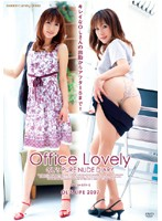 (h_468cad01795)[CAD-1795] Office Lovely ダウンロード