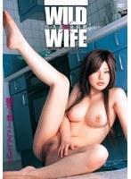 WILD WIFE ダウンロード