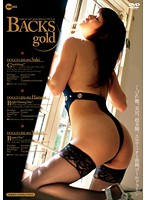 (h_468cad01804)[CAD-1804] BACKS gold ダウンロード