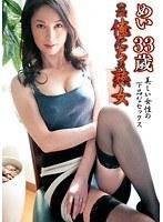 (h_480kmds000055)[KMDS-055] 俺たちの熟女 めい 33歳 美しい女性の下品なセックス ダウンロード