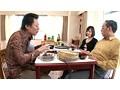オッパイの大きい僕の叔母さん 進藤由紀乃 1