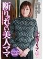 千堂マリア(せんどうまりあ)の無料サンプル動画/画像