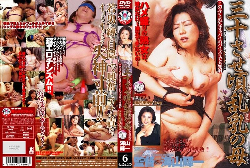 トイレにて、熟女、島村美恵子出演のパイズリ無料動画像。三十させ頃乱乳の母