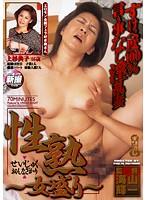(h_488fd07801)[FD-7801] 性熟 〜女盛り〜 上杉典子46歳 ダウンロード