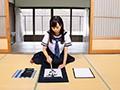 日焼け女学生の夏の冒険 藤田えり 18才 1