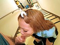 [FSYG-001] ¥じょい少女 茶髪ギャルひめの 貧乳/中出し/潮吹き/50回以上逝きまくる超敏感体質