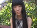 [LOVE-038] 最高●女 パイパンぶっかけ中出し輪姦 青井いちご 18才 身長143cm