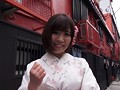 [LOVE-284] わたし、AV女優になります。浅草育ちの着物屋で働く現役売り子 華恋みるく18才デビュー