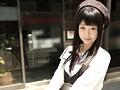[LOVE-295] 京都で見つけたド素人ほんわかカフェ店員 ゆいちゃん18才