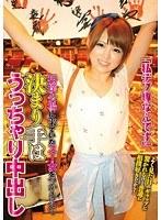 (h_491love00297)[LOVE-297] 「私デブ専なんです。」相撲会場に来ていたスー女をつかまえて決まり手はうっちゃり中出し ダウンロード
