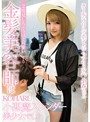 2度見しちゃうほど可愛い金髪美容師は小悪魔スレンダー美少女でした
