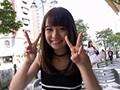 エッロ〜い女子大マラソン部員 早乙女夏菜18才 AVデビュー ぶ...sample8