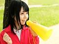 [LOVE-378] 有名私立高校卒業 野球部マネージャー 戸叶真菜 AVデビュー 毎日オナニーするむっつりスケベな超敏感ド貧乳美少女の悶絶アニメ声セクロス!