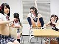 [LOVE-379] 女子校生革命!夏なんてぶっ飛ばせ!5人の美少女が制服大改造スーパークールビズで登校してきた!!