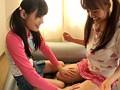 小●生放尿レズローション 13