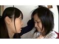 小便●女変態姉妹の●汁小便 3