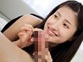 緊急デビュー!今が最高にかわいい!!純度100%天然すっぴん美少女 白石瑞希 サンプル画像3