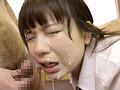 ネットアイドル益塚みなみが葵こはるに名を変え7ヶ月 ザーメン好きが高じ遂に初めての大量ぶっかけ解禁26連発!! 葵こはる 1
