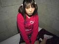 児●ポルノ美○女セックスフレンド 1