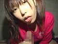 児●ポルノ美○女セックスフレンド 5