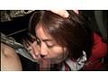 日本●供人身売買●女監禁輪姦倉庫レ○プ 5