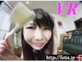 フェチ過ぎる大密着!VR美女のディルド!歯磨き舌磨き! 安達かすみ