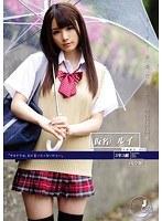 もうすぐ卒業だから… 学籍番号003 早乙女ルイ