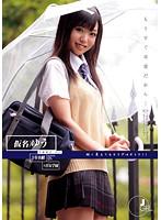「もうすぐ卒業だから… 学籍番号013」のパッケージ画像