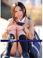 もうすぐ卒業だから… 学籍番号016 中川美香
