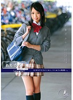 (h_537odfa00052)[ODFA-052] もうすぐ卒業だから… 学籍番号026 松井加奈 ダウンロード