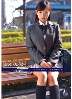 「もうすぐ卒業だから… 学籍番号028 浅倉領花」のパッケージ画像
