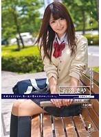 「もうすぐ卒業だから… 学籍番号031 川村まや」のパッケージ画像