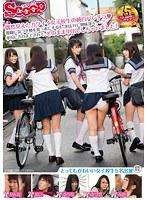 (h_565scpx00170)[SCPX-170] 偶然見えたカワイイ女子校生の純白パンチラ◆視線に気づき頬を真っ赤にするも、実はHに興味津々。挙句に告白までされて、そのまま中出ししちゃいました! ダウンロード