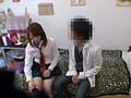 性欲盛んな女子校生の淫乱セックス流出!! 12