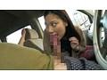 車内でセンズリ見てもらったら、外から誰かに見つかりそうなスリルに興奮しちゃった素人娘たち 10