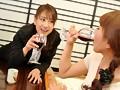 熟女レズ発情 禁断のレズクリニック 近藤郁美 藤下梨花 天野弥生 14