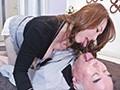 [MAJ-1002] 痴情多淫 男を姦る!女も姦る!あんたが出した精液を、あんたの女房に見せてやる!チ○ポを しゃぶりまくる女 マ○コを なめまくる女 風間ゆみ 加山なつこ