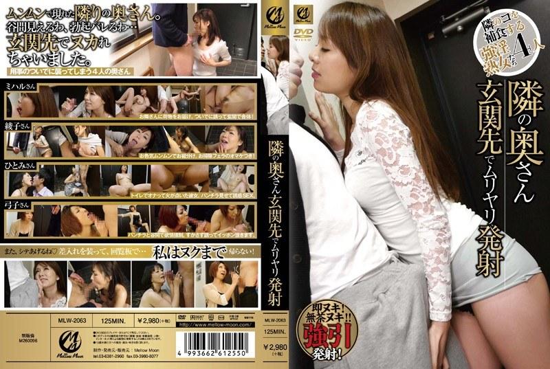 トイレにて、人妻、加納綾子出演の淫語無料熟女動画像。隣の奥さん 玄関先でムリヤリ発射