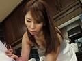 家政婦のイイなり もし「翔田千里」が、家政婦さんだったら 2