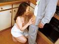 家政婦のイイなり もし「西城玲華」が、家政婦さんだったら 18