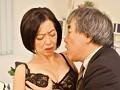 [MLW-2132] 密室の母と子 五十路母の爛れた欲情 筒美かえで