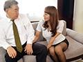 巨乳美脚キャリアの逆セクハラ~部長はセックスモンスター 藤下梨花 6