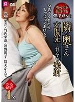 (h_606mlw02163)[MLW-2163] 隣の奥さん 玄関先でムリヤリ発射 なめてくれたら、しゃぶってあげる。 ダウンロード