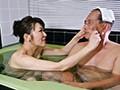 元ヤン アラフィフ ヤンキーOLの逆セクハラオフィス 「早く、チ○ポ出せよ!」 安立ゆうこ No.12