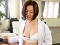 セックスカウンセラー 筒美かえでの性感クリニック:h_606mlw02204-5.jpg