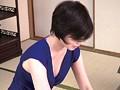 茶道教室の恥ずかし作法習い 水城奈緒 2