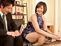 会員制 癒し系 美熟女 パブ 五十路ママ 円城ひとみ 10