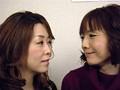 倒錯人妻劇場 〜肉欲の変〜 7