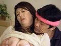 母親性交 中出し 東めぐみ 10