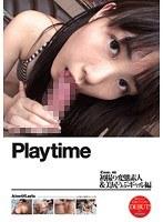 Playtime 初撮り変態素人&美尻うぶギャル編 ダウンロード